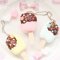 春休みのワークショップで「アイスキャンデーのキーホルダー」を作りましょうヽ(*^の記事に添付されている画像