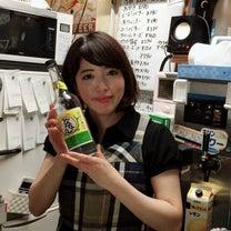 cafe yururi ゴータ屋 美人女将 LANCÔME ランコム 豚足 ワイの記事に添付されている画像