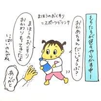 インフルエンザこぼれ話④の記事に添付されている画像