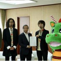 【鶴(バンド)】こんばんは!鶴です!【ライブに行ってきました!】の記事に添付されている画像