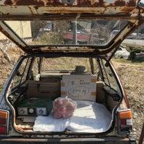 江刺で大量のりんごの無人販売発見の記事に添付されている画像