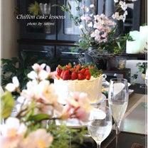 シフォンケーキレッスン、軽食付きの記事に添付されている画像