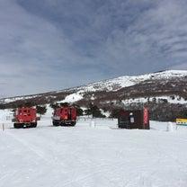 スキー  8日目の記事に添付されている画像