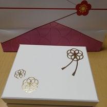 BLOOM福袋(プラチナ地ダイヤ三点セット)の記事に添付されている画像