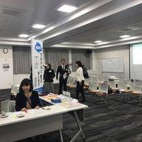 新年創作の会 in Naganoの記事に添付されている画像