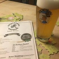 """ベルリンの美味しいビール屋さん """"Eschenbräu""""エーシェンブロイの記事に添付されている画像"""