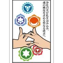 スラビームドラ瞑想・・・魂の純度を求める聖なる欲求への記事に添付されている画像