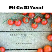 三木亜紀さんとの縁は不思議な縁ですの記事に添付されている画像