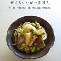 【電子レンジで作る】肉じゃがの記事に添付されている画像