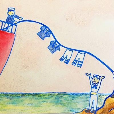 3/20ホロスコープアート「トラブルもおおらかに受け止める」の記事に添付されている画像
