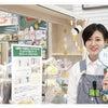 【イベント情報】東急ハンズ新宿店にて期間限定販売&ワークショップのお知らせの画像