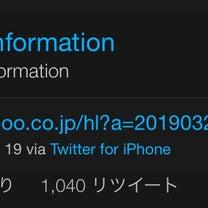 ・ジェジュン jj_informationの記事に添付されている画像