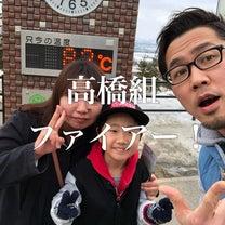 高橋組 IN 旭山動物園の記事に添付されている画像