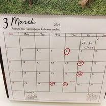 3月の記事に添付されている画像