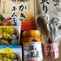 広島旅行のお土産&いちご狩りの記事に添付されている画像
