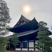 私が京都にできることわかりました‼️の記事に添付されている画像