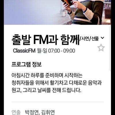 韓国語のミルフィーユの記事に添付されている画像