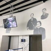 函館旅行にいってきたよ④(観光:五稜郭タワー)の記事に添付されている画像