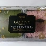 Uchi Café×GODIVA ル ジャポネ デュ プランタン
