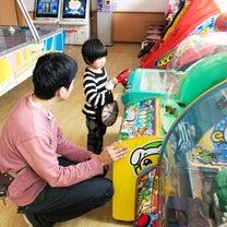 熱海旅行②伊藤園ホテルの記事に添付されている画像