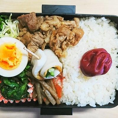 豚肉の生姜焼き弁当(*^▽^*)昨日のおやつはGRANROCK~♪の記事に添付されている画像