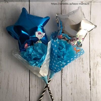 お花を作りなおしましたの記事に添付されている画像