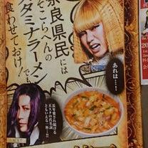 奈良の旅~恵比須さんに会いに行く♥️③の記事に添付されている画像