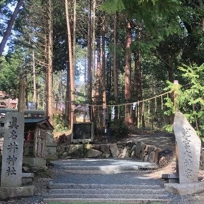 真名井神社は一言では表現出来ないの記事に添付されている画像
