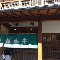 ファミリーデー in草津 2日目の記事に添付されている画像