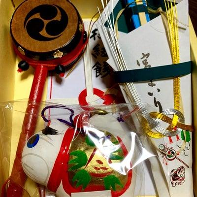 お宮参りの準備⸜( ´ ꒳ ` )⸝♡︎の記事に添付されている画像