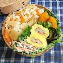 今日のお弁当*和食ランチの記事に添付されている画像