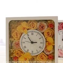 ◆ビタミンカラーをプレゼントの記事に添付されている画像