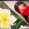 良い天気♡♡の画像