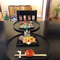 お気に入りの懐石料理♡の記事に添付されている画像