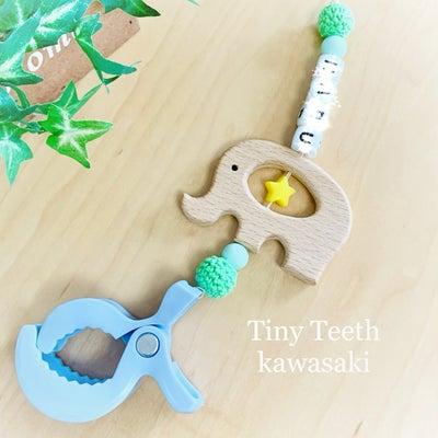 オーダー「Tiny Teeth™️シューズクリッパー」プレゼントに。の記事に添付されている画像