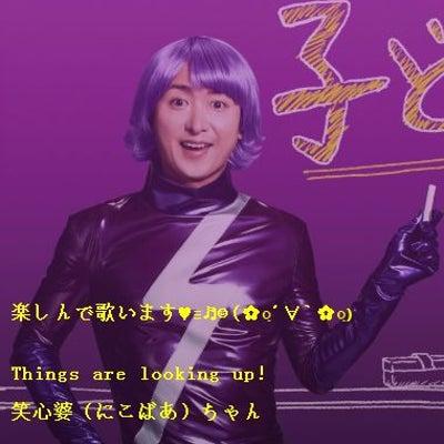 大野智君がコマーャルしている「アレグラ」に爺ちゃん婆ちゃん助けられました^^♪あの記事に添付されている画像