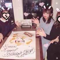 ♡サプライズ♡の記事に添付されている画像