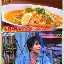 美味しかった~☆°。⋆⸜(* ॑꒳ ॑* )⸝の記事に添付されている画像