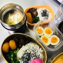 卵ダイエットの記事に添付されている画像