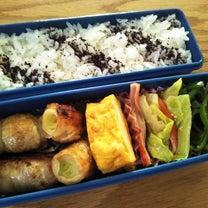 中学生弁当3/20、春の断捨離祭り♡の記事に添付されている画像