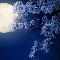 満月天秤座~ジャッジを捨てた秤~の記事に添付されている画像