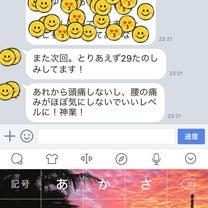 神業!!!の記事に添付されている画像