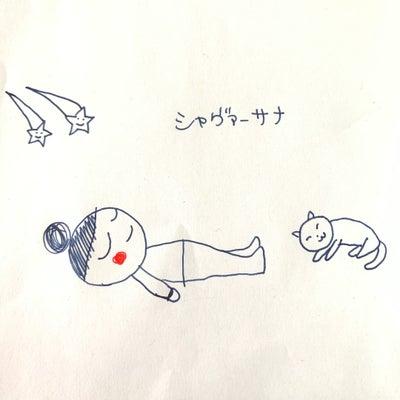 第7チャクラを愛する♡の記事に添付されている画像