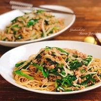 手軽な調味料で、台湾焼きそばレシピ!美味しい焼きそば麺で。の記事に添付されている画像