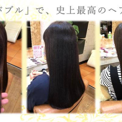 髪質&頭皮環境改善で歳を重ねても若々しい美髪を目指す✨魔法のバブル marbbの記事に添付されている画像