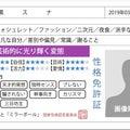 stand alone 〜星のおやじ様は黒スナフキン〜