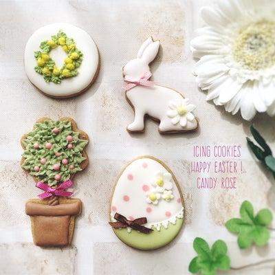 《ご案内》マンスリーレッスン『Happy Easter!』の記事に添付されている画像