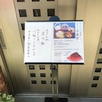 艦隊戦終了、秋葉原新福菜館の記事に添付されている画像