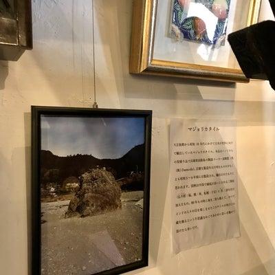 【 いざ!御江戸・青梅へ 】〜 2019.3.10 〜の記事に添付されている画像