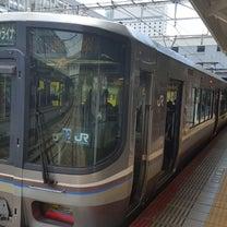 青春18きっぷ!瀬戸大橋線を今から乗り鉄!の記事に添付されている画像